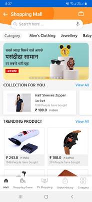 mall91 shopping app